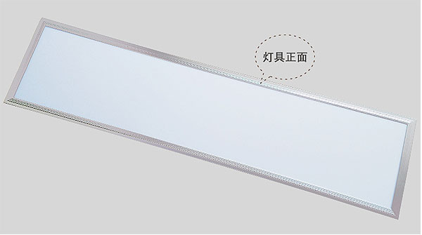 Guangdong udhëhequr fabrikë,LED dritë pannel,48W Ultra thin Led dritë e panelit 1, p1, KARNAR INTERNATIONAL GROUP LTD