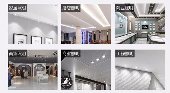 Led drita dmx,ndriçimi i udhëhequr,Kina 7w recessed Led downlight 4, a-4, KARNAR INTERNATIONAL GROUP LTD